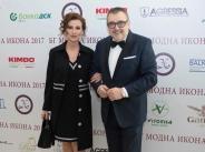 """Илияна Раева с приз за """"Модна икона"""""""