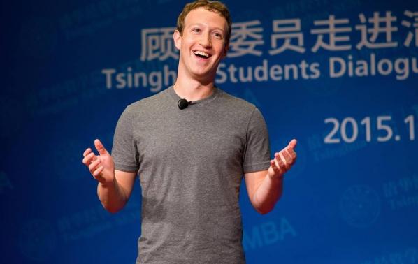 Създателят на фейсбук стана татко, кръсти детето...