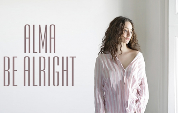 Alma с предстоящ видеоклип