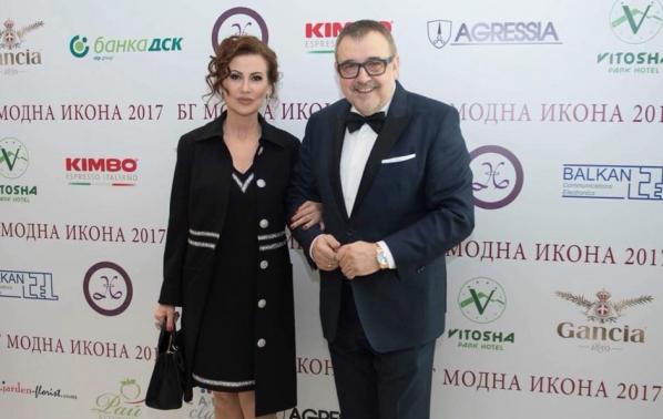 Илияна Раева с приз за